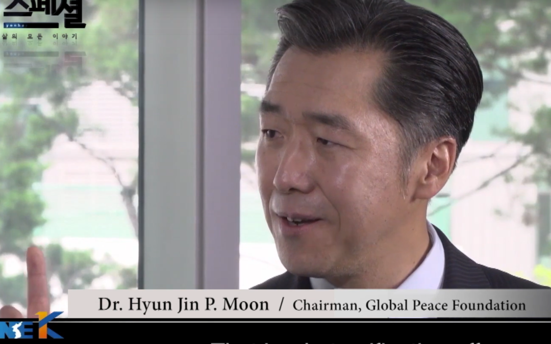Dr. Hyun Jin Moon Featured in Yonhap Special