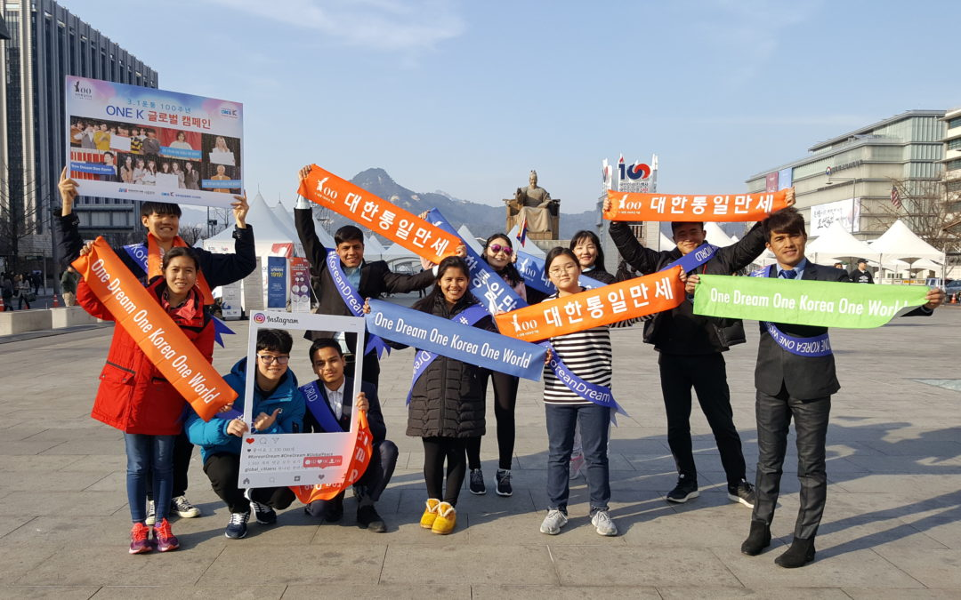 Korean and International Volunteers Stand Together for Unification
