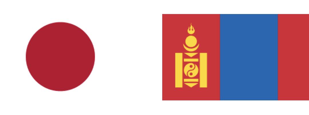 United Korea: Japan and Mongolia Perspectives