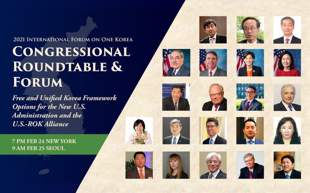 Free and Unified Korea Framework: Options for the New U.S. Administration and the U.S.-ROK Alliance