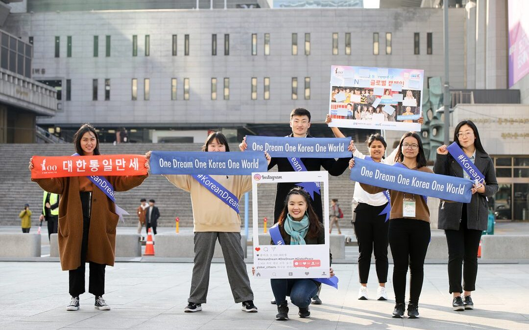 The Korean Diaspora and International Support for Korean Reunification
